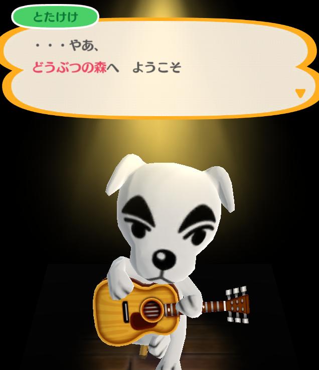 f:id:ucchi-chan:20171122012207p:plain