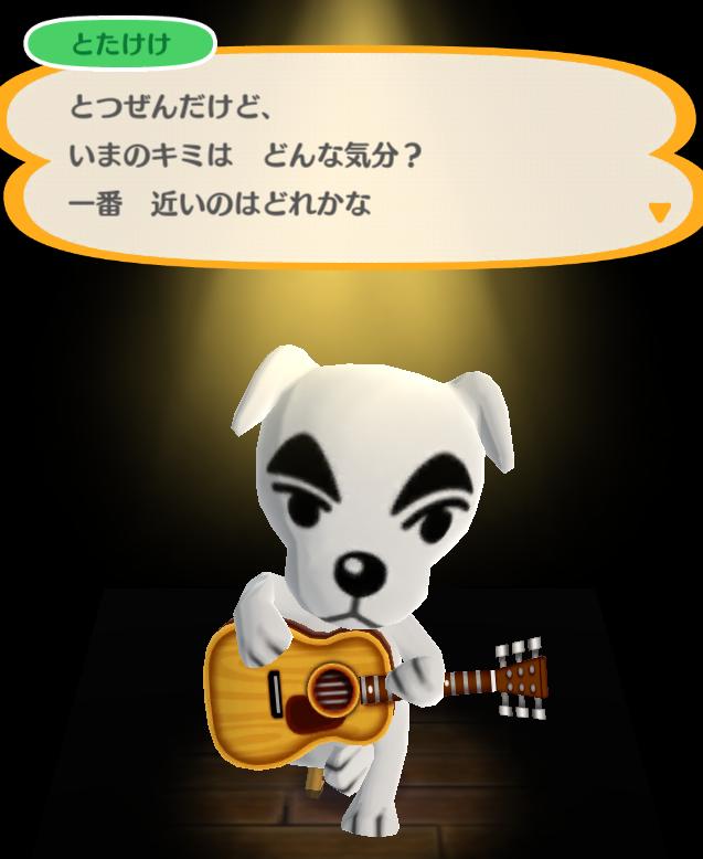 f:id:ucchi-chan:20171122012855p:plain