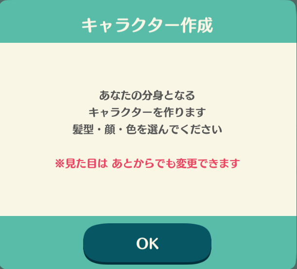 f:id:ucchi-chan:20171122013213p:plain