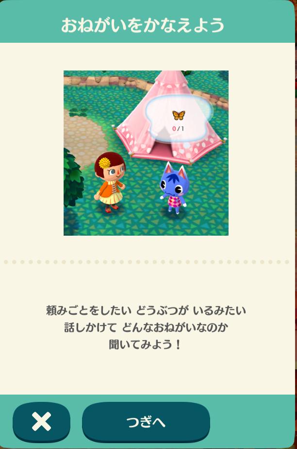f:id:ucchi-chan:20171122014244p:plain