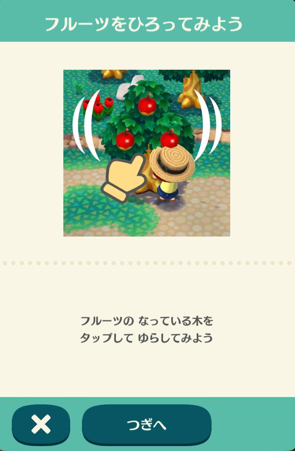 f:id:ucchi-chan:20171122014530p:plain