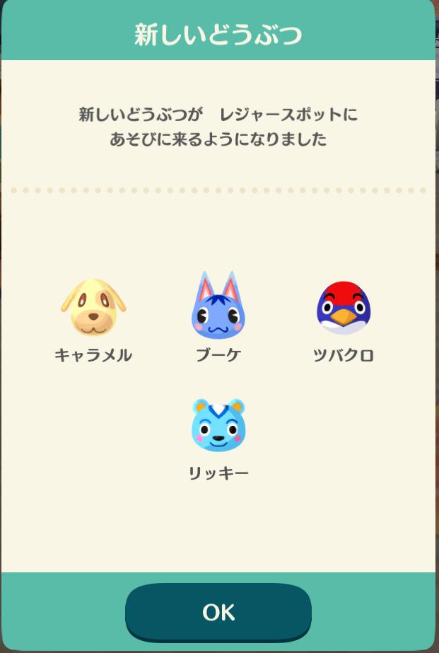 f:id:ucchi-chan:20171122020059p:plain
