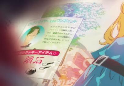 f:id:ucchi-chan:20171123004449j:plain