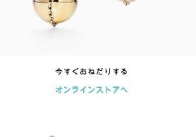 f:id:ucchi-chan:20171128202916j:plain