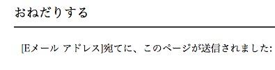 f:id:ucchi-chan:20171128203011j:plain