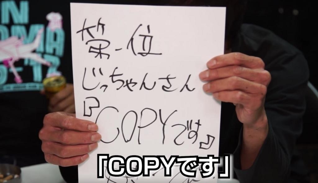 f:id:ucchi-chan:20171201141156j:plain
