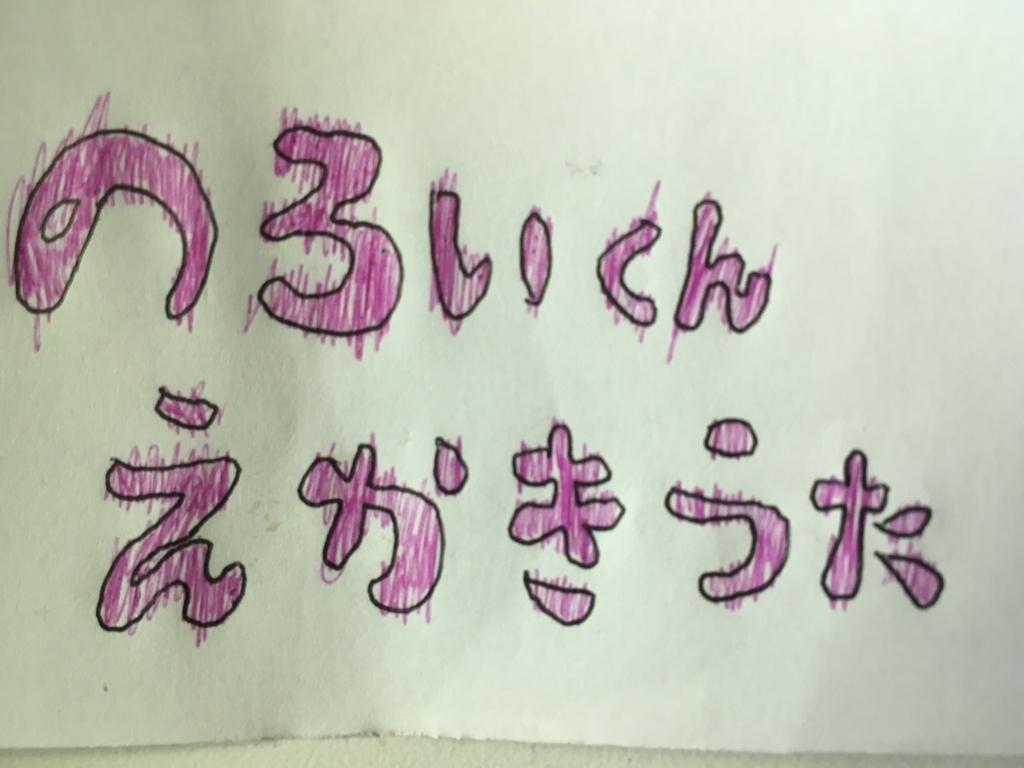 f:id:ucchi-chan:20171201152146j:plain