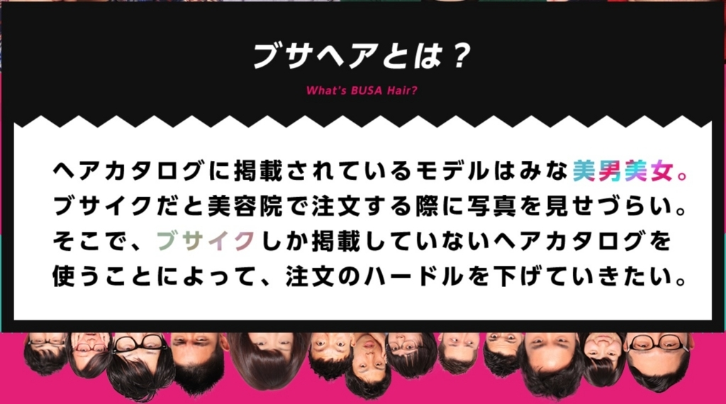 f:id:ucchi-chan:20171206162053j:plain