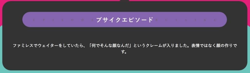 f:id:ucchi-chan:20171206222322j:plain