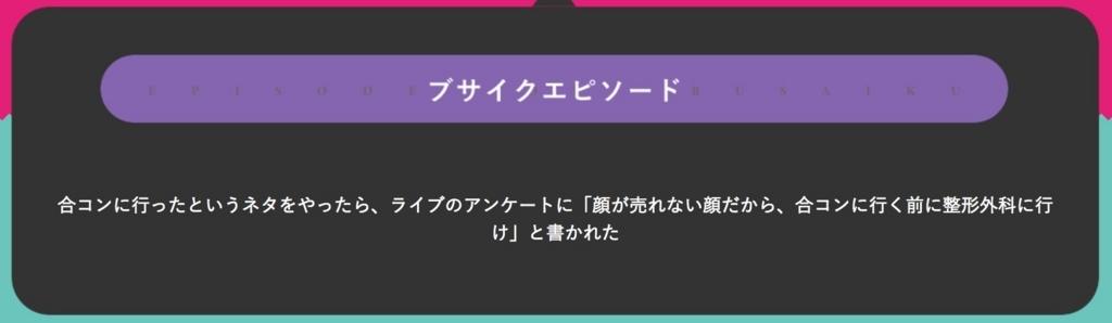 f:id:ucchi-chan:20171206223938j:plain