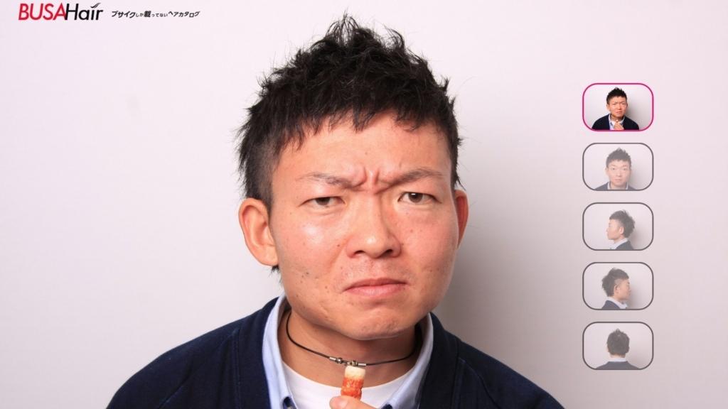 f:id:ucchi-chan:20171206225501j:plain