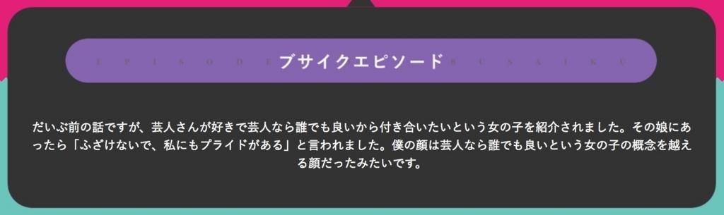 f:id:ucchi-chan:20171206225514j:plain