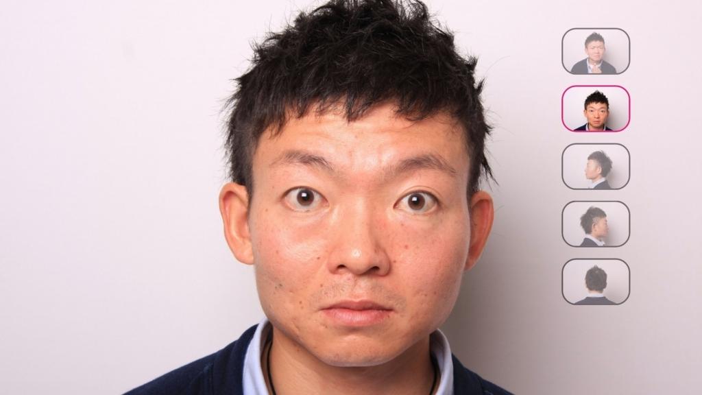 f:id:ucchi-chan:20171206225942j:plain