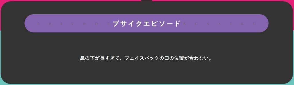 f:id:ucchi-chan:20171206231645j:plain