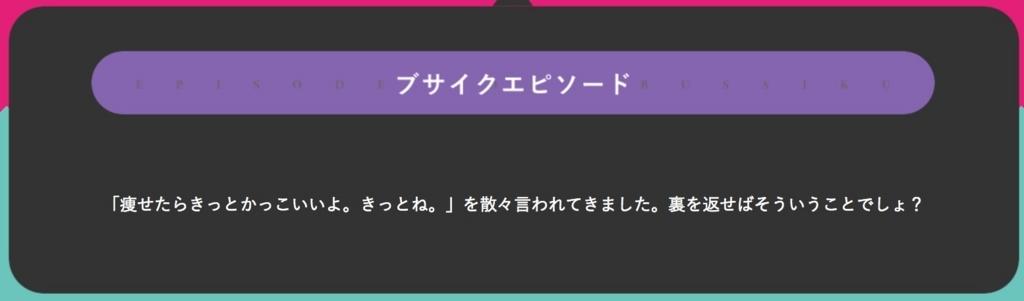 f:id:ucchi-chan:20171206232423j:plain