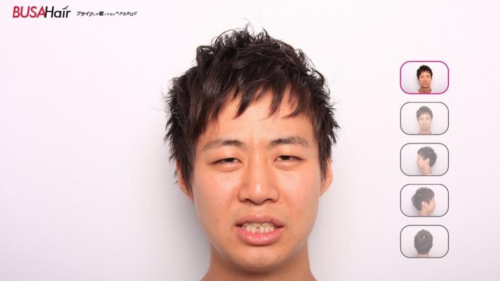 f:id:ucchi-chan:20171206233208j:plain