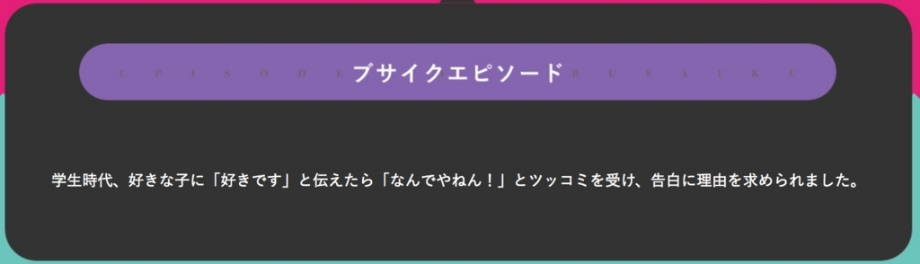 f:id:ucchi-chan:20171206233222j:plain