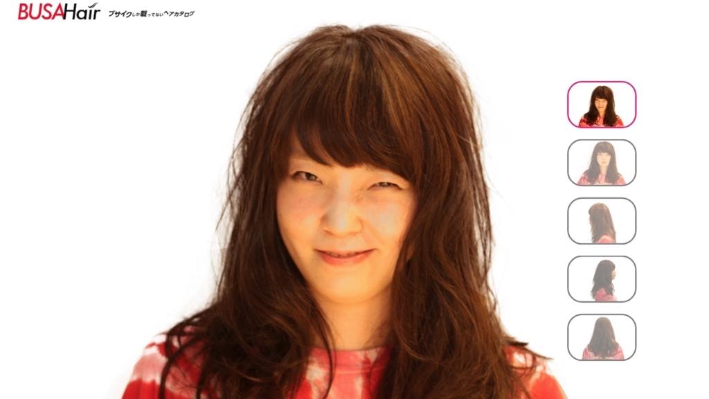 f:id:ucchi-chan:20171206234030j:plain
