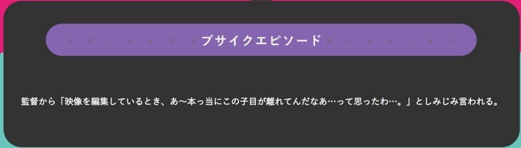 f:id:ucchi-chan:20171206234046j:plain