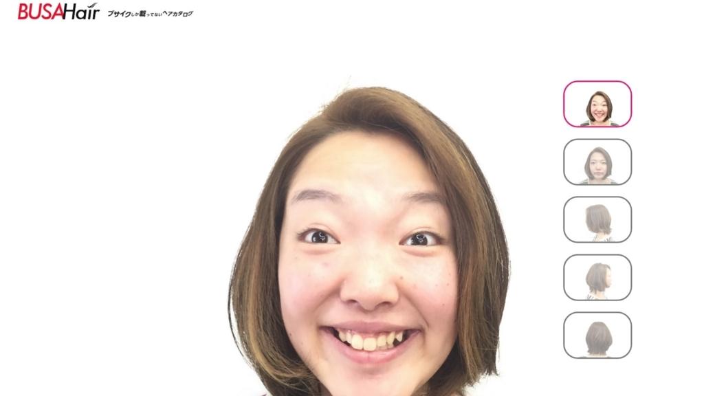 f:id:ucchi-chan:20171206235031j:plain