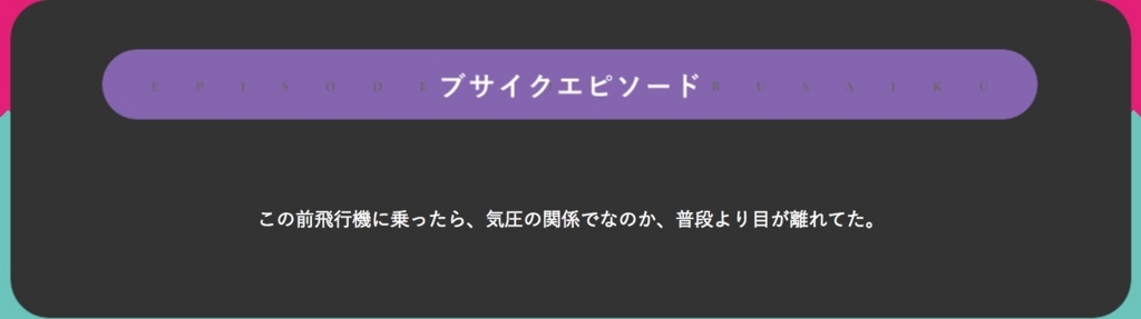 f:id:ucchi-chan:20171206235047j:plain