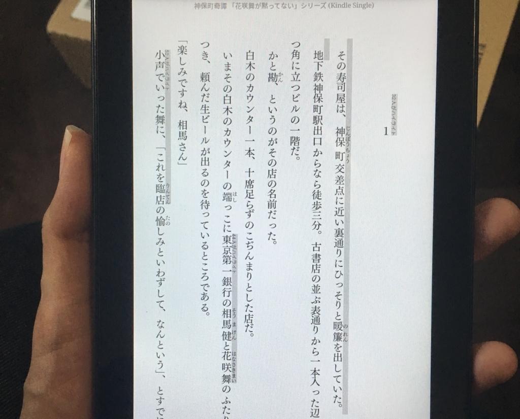 f:id:ucchi-chan:20171213213818j:plain