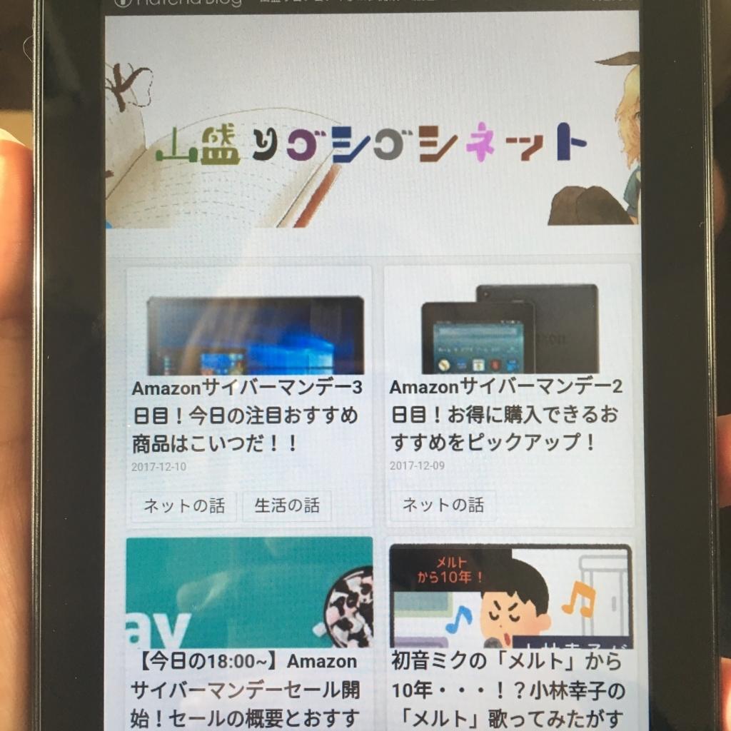 f:id:ucchi-chan:20171213213838j:plain