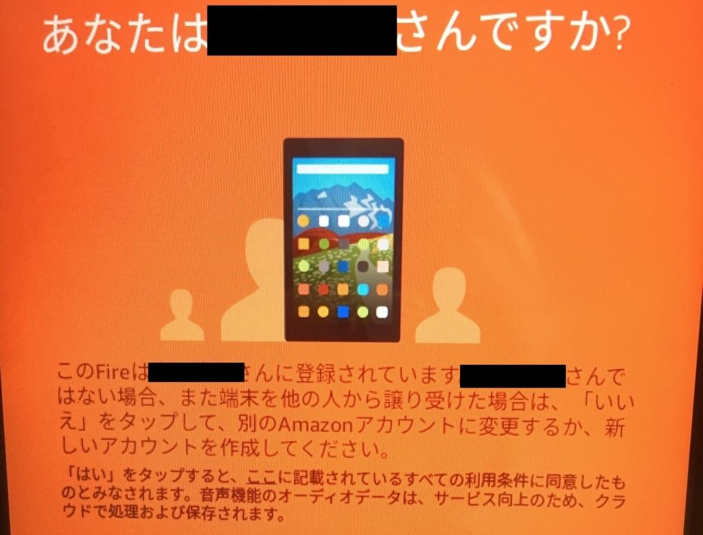 f:id:ucchi-chan:20171213214547j:plain