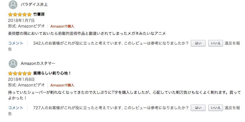 f:id:ucchi-chan:20180120003853j:plain