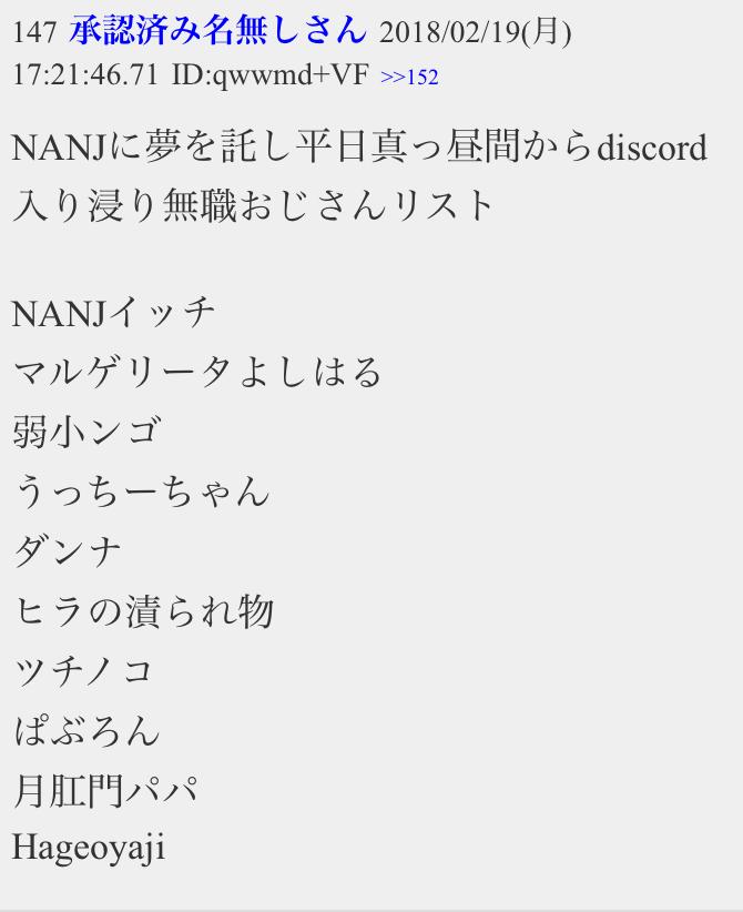 f:id:ucchi-chan:20180306124438p:plain