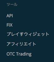 f:id:ucchi-chan:20180501011716j:plain