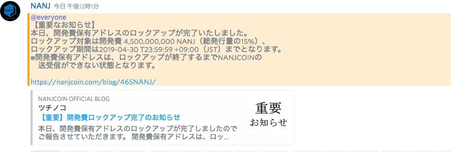 f:id:ucchi-chan:20180501124122j:plain
