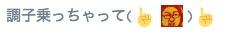 f:id:ucchi-chan:20180501131505j:plain