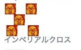 f:id:ucchi-chan:20180501131806j:plain