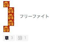 f:id:ucchi-chan:20180501131820j:plain