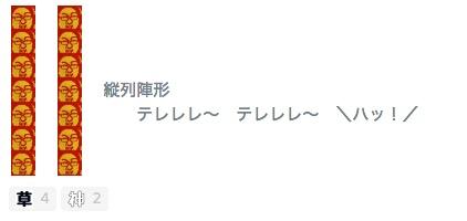 f:id:ucchi-chan:20180501131835j:plain