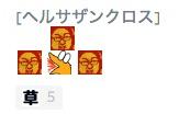 f:id:ucchi-chan:20180501131851j:plain
