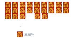 f:id:ucchi-chan:20180501132002j:plain