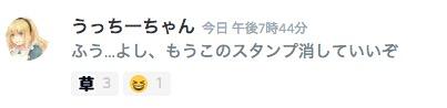 f:id:ucchi-chan:20180501132134j:plain