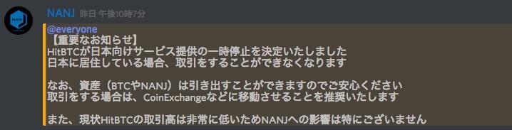 f:id:ucchi-chan:20180603002718j:plain