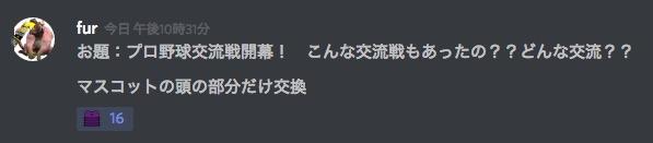 f:id:ucchi-chan:20180603235653j:plain