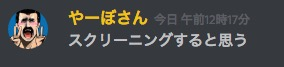 f:id:ucchi-chan:20180604003341j:plain