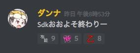 f:id:ucchi-chan:20180606002136j:plain