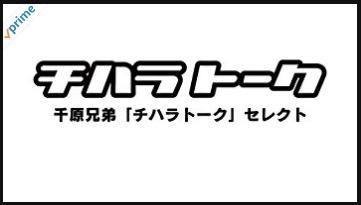 f:id:ucchi-chan:20180608233936j:plain