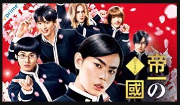 f:id:ucchi-chan:20180608234607j:plain