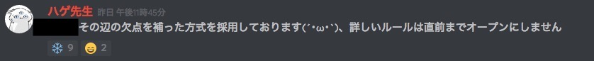 f:id:ucchi-chan:20180619004451j:plain