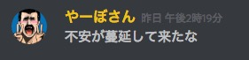 f:id:ucchi-chan:20180620004435j:plain