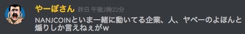 f:id:ucchi-chan:20180620004527j:plain