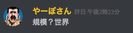 f:id:ucchi-chan:20180620004542j:plain