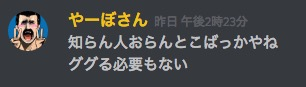 f:id:ucchi-chan:20180620004557j:plain